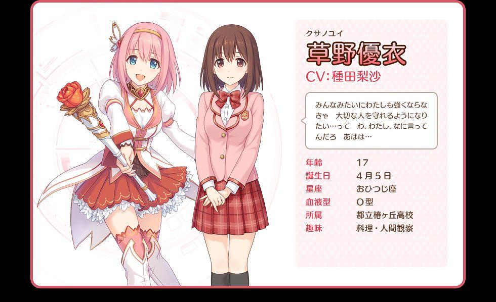 Tags: Anime, Weshika, Cygames, Princess Connect, Yui (Princess Connect), Kusano Yui, Cover Image, Official Art