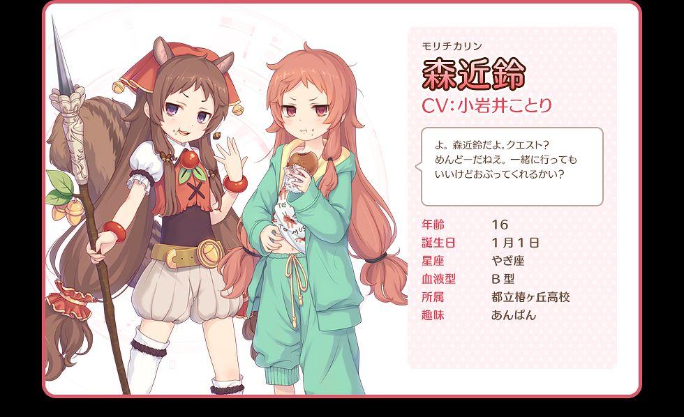 Tags: Anime, Weshika, Cygames, Princess Connect, Morichika Rin, Rin (Princess Connect), Cover Image, Official Art