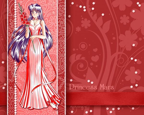 Princess Mars - Hino Rei