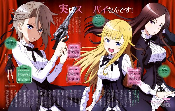 Tags: Anime, Studio 3Hz, Actas, Princess Principal, Ange (Princess Principal), Princess (Princess Principal), Dorothy (Princess Principal), Scan, Official Art