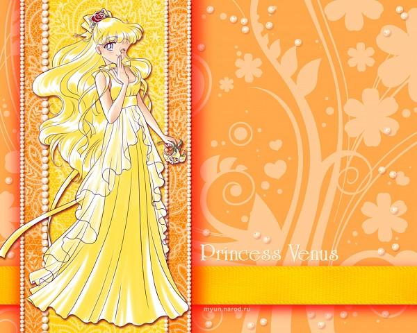 Princess Venus - Aino Minako