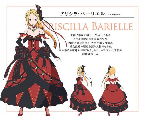 Priscilla Barielle - Re:Zero Kara Hajimeru Isekai Seikatsu