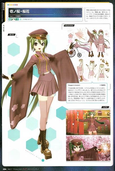 Project DIVA Ichi no Sakura: Blossom - Project DIVA F