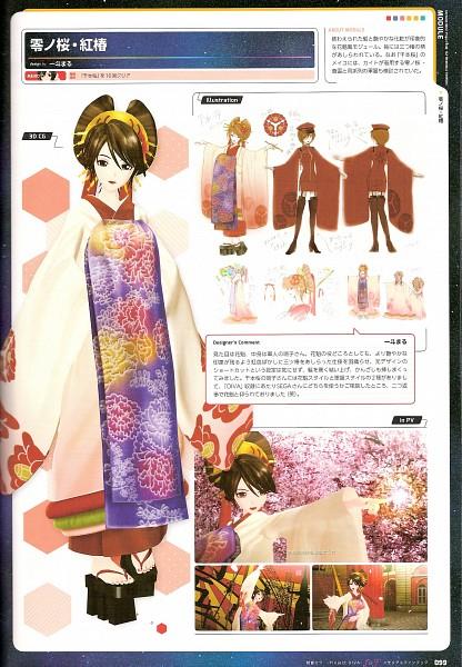Project DIVA Rei no Sakura: Camellia - Project DIVA F
