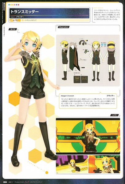 Project DIVA Transmitter - Project DIVA F