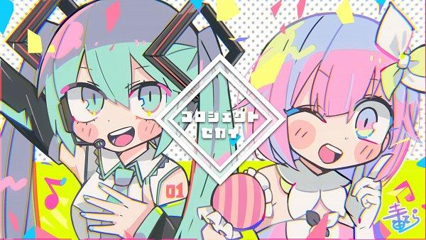 Tags: Anime, Terada Tera, Project Sekai Colorful Stage! feat. Hatsune Miku, VOCALOID, Hatsune Miku, Otori Emu, Official Art, HD Wallpaper, Wallpaper, Countdown Illustration, Twitter
