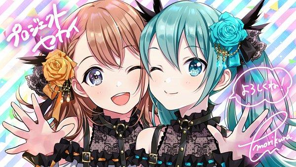 Tags: Anime, Morikura En, Project Sekai Colorful Stage! feat. Hatsune Miku, VOCALOID, Hatsune Miku, Hanasato Minori, Official Art, HD Wallpaper, Wallpaper, Countdown Illustration, Twitter