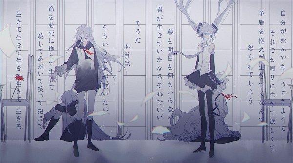 Tags: Anime, Pixiv Id 42482491, Project Sekai Colorful Stage! feat. Hatsune Miku, VOCALOID, Yoisaki Kanade, Hatsune Miku, Fanart, Fanart From Pixiv, Pixiv