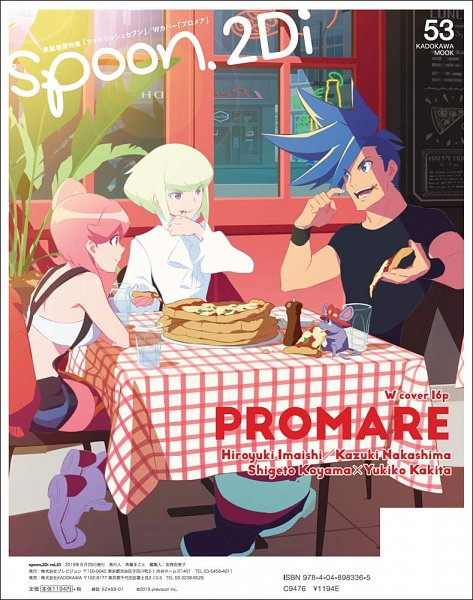 Tags: Anime, XFlag, Trigger (Studio), Promare, Vinny (Promare), Aina Ardebit, Lio Fotia, Galo Thymos, Pizza, Potted Plant, Magazine (Source), Magazine Cover, Official Art