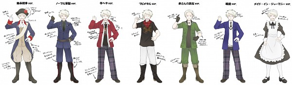 Tags: Anime, Rioka, Axis Powers: Hetalia, Prussia, Germany (Cosplay), Fanart, Pixiv, Gakuen Hetalia