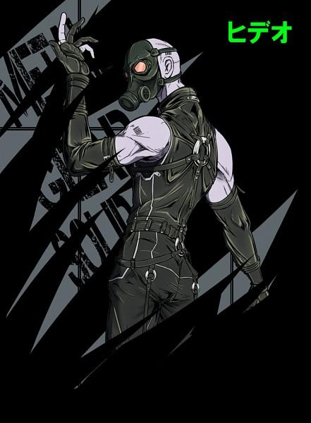 Psycho Mantis - Metal Gear Solid