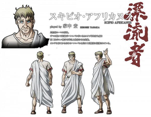 Publius Cornelius Scipio Africanus - Drifters (Manga)