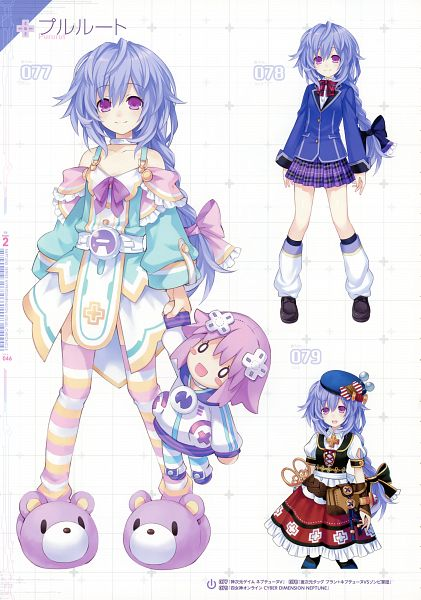 Tags: Anime, Tsunako, Neptune Series Hyperdimension Visual Chronicle, Geki Jigen Tag Blanc + Neptune VS Zombie Gundan, Kami Jigen Game Neptune V, Choujigen Game Neptune, Four Goddesses Online: Cyber Dimension Neptune, Pururut (Choujigen Game Neptune), Official Art, Scan, Plutia