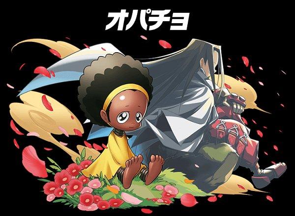 Tags: Anime, GungHo Online Entertainment, Puzzle & Dragons, Shaman King, Asakura Hao, Opacho, Sitting On Rock, Official Art