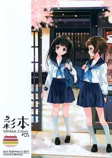 QPchick Colors #05 - Sakura Koharu