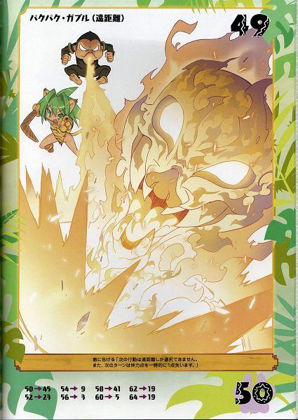 Tags: Anime, Blade (Lovewn), Queen's Gate Competitive Visual Book - Chamcham, Samurai Spirits, Queen's Gate, Paku Paku, Chamcham, Tiger Print, Official Art