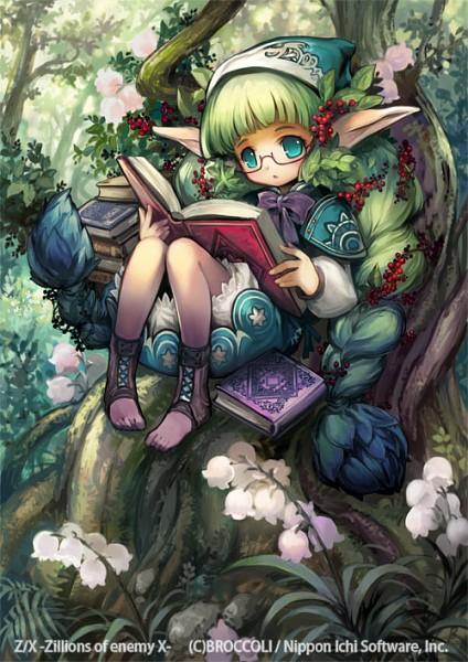 Quiet Rosemary