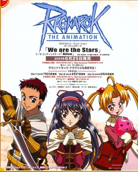 Tags: Anime, RAGNARÖK THE ANIMATION, RAGNARÖK ONLINE, Yuufa, Poring, Acolyte, Swordsman (Ragnarok Online), Maaya, Poi-poi, Roan (ragnarok The Animation), First Class