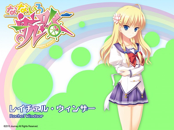 Tags: Anime, Nanairo Kouro, Rachel Windsor, Wallpaper, Official Art, Official Wallpaper