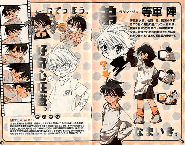 Tags: Anime, Sugisaki Yukiru, Lagoon Engine, Ragun Jin, Official Art
