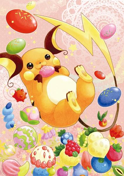 Tags: Anime, Pixiv Id 268092, Pokémon, Raichu, Poffin, Berry, Pixiv, Fanart From Pixiv, Fanart, Mobile Wallpaper