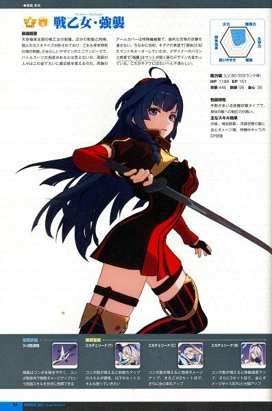 Tags: Anime, miHoYo, Houkai 3rd Visual Fan Book, Houkai 3rd, Raiden Mei, Vertical-striped Legwear, Self Scanned, Mobile Wallpaper, Scan, Official Art