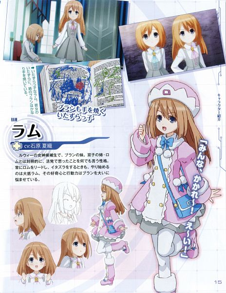 Tags: Anime, david production, Choujigen Game Neptune The Animation, Choujigen Game Neptune, Ram (Choujigen Game Neptune), Character Sheet, Official Character Information, Scan, Official Art