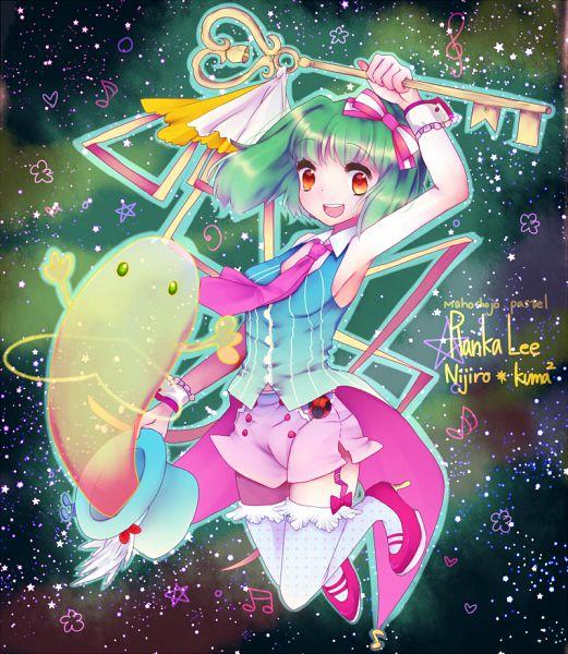 Tags: Anime, Rin (Teiuka-forever), Macross Frontier, Ranka Lee, Pentagram, Niji Iro Kuma Kuma, Fanart, Pixiv