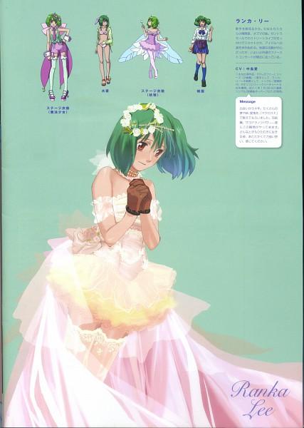 Tags: Anime, Macross Frontier, Ranka Lee, Praying, Niji Iro Kuma Kuma, Mobile Wallpaper