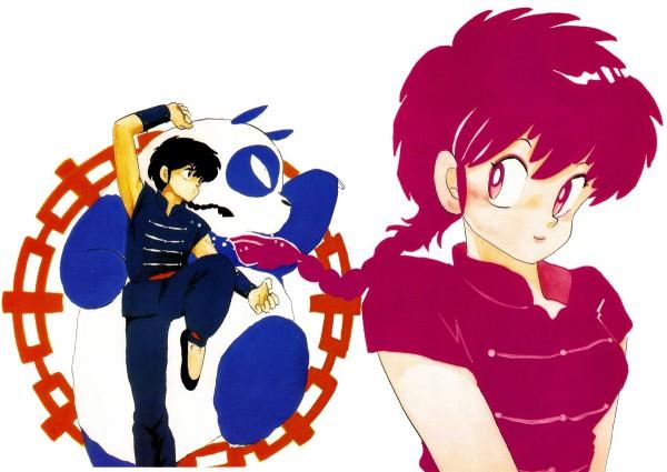 Tags: Anime, Takahashi Rumiko, Ranma ½, Ranma ½ Artbook, Saotome Ranma, Saotome Ranma (Girl), Saotome Genma, Official Art