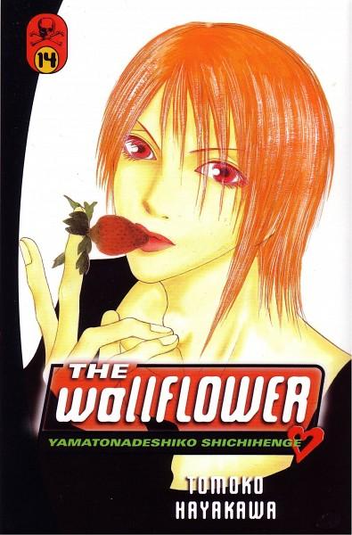 Tags: Anime, Hayakawa Tomoko, The Wallflower, Ranmaru Morii, Official Art, Manga Cover, Scan