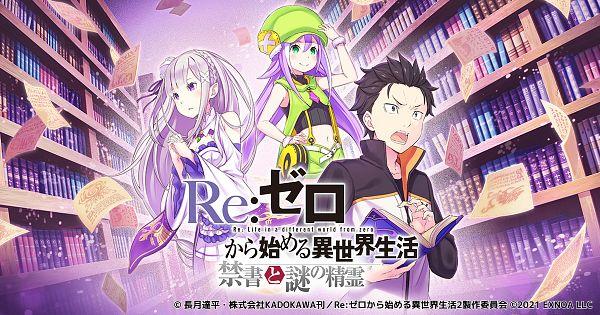 Re:Zero Kara Hajimeru Isekai Seikatsu: Kinsho to Nazo no Seirei - Exnoa