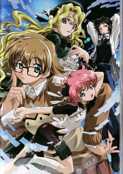Read or Die - J.C.STAFF