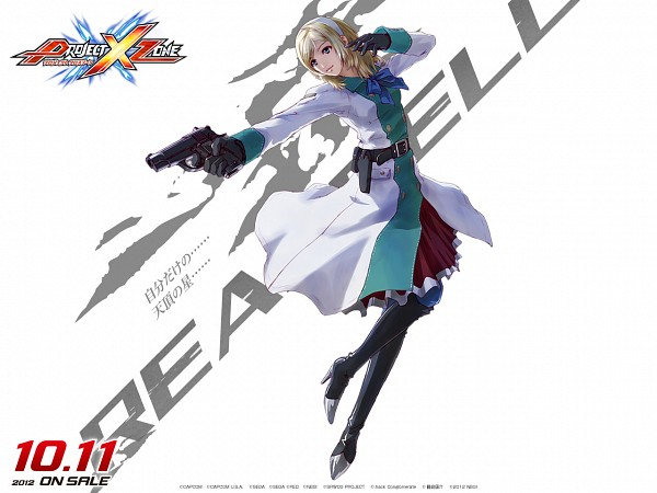 Tags: Anime, End of Eternity, Project X Zone, Reanbell, Wallpaper, Official Art, Official Wallpaper