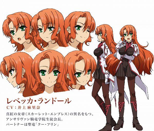 Tags: Anime, Sasaki Mutsumi (Bee Train), C-Station, Seikoku no Dragonar, Rebecca Randall, Cover Image, Official Art