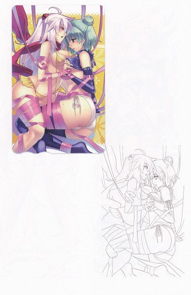 Tags: Anime, Record Of Agarest War - Heroines Visual Book, Agarest Senki Zero, Mimel, Friedelinde