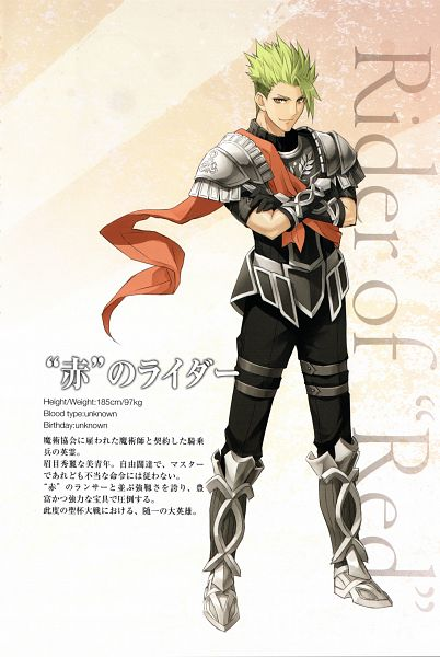 Red Rider - Fate/Apocrypha
