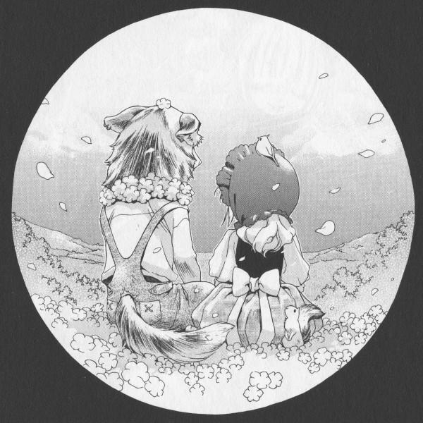Tags: Anime, Ishiyama Keiko, Red Riding Hood, Grimms Manga, Big Bad Wolf, Red Riding Hood (Character), Official Art, Scan, Manga Page, Chapter Cover