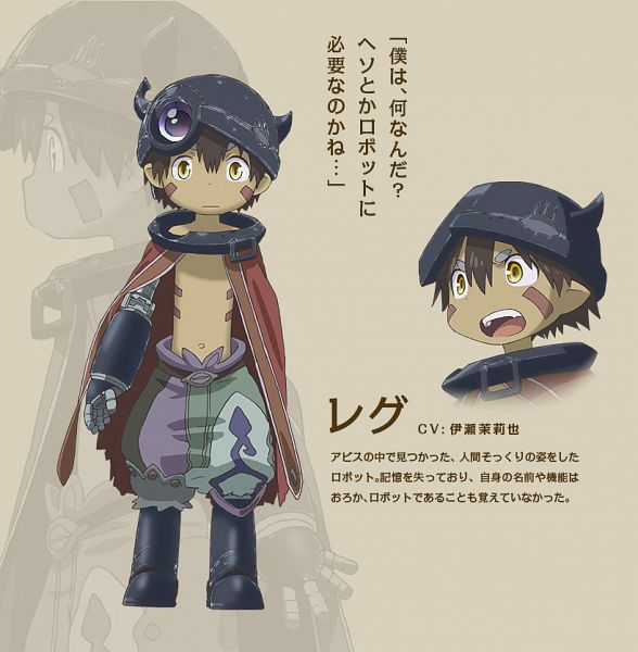 Regu (Made in Abyss) - Made in Abyss