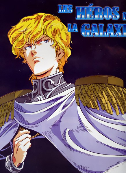 Tags: Anime, Yoshiki Tanaka, Ginga Eiyuu Densetsu, Reinhard von Lohengramm, Official Art