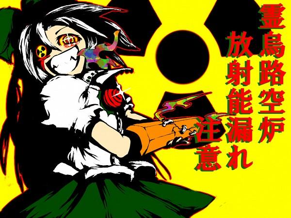 Tags: Anime, Fujinohara Akihira, Touhou, Reiuji Utsuho, Cannon, Radioactivity Sign, Arm Cannon, Wallpaper, Utsuho Reiuji