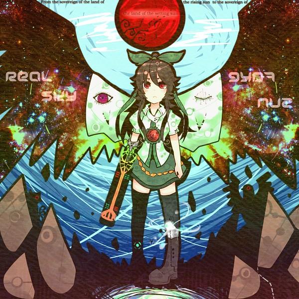 Tags: Anime, Ringetsumon, Touhou, Reiuji Utsuho, Arm Cannon, Pixiv, Utsuho's Fancy Cannon, Utsuho Reiuji