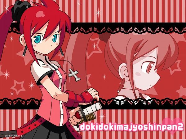 Tags: Anime, Doki Doki Majo Shinpan 2 Duo, Rekka Nagisa