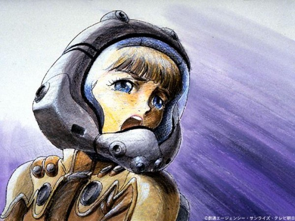 Tags: Anime, Mobile Suit Gundam Wing, Relena Peacecraft, Screenshot