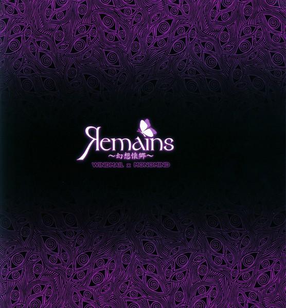 Remains ~ Gensou Kaikyou ~ - MONOMIND