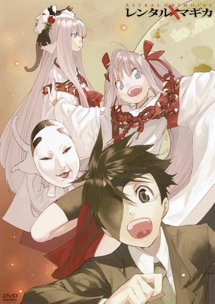 Tags: Anime, Pako, Rental Magica, Mikan Katsuragi, Itsuki Iba, Scan, Official Art, DVD (Source)