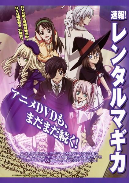 Tags: Anime, ZEXCS, Rental Magica, Kuroha Manami, Adelicia Lenn Mathers, Ren Nekoyashiki, Mikan Katsuragi, Itsuki Iba, Honami Takase Ambler, Official Art