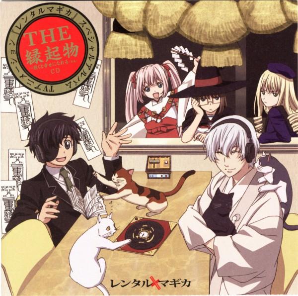 Tags: Anime, ZEXCS, Rental Magica, Mikan Katsuragi, Itsuki Iba, Honami Takase Ambler, Adelicia Lenn Mathers, Ren Nekoyashiki, CD (Source), Official Art