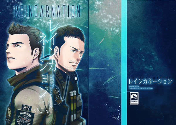 Tags: Anime, Ypyp, Resident Evil, Piers Nivans, Chris Redfield, Pixiv, Doujinshi Cover, Fanart, Biohazard