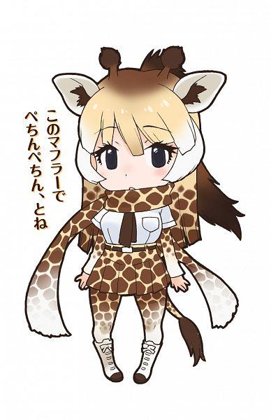 Reticulated Giraffe (Kemono Friends) - Kemono Friends